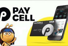 Turkcell Paycell Fatura Ödeme ile Hediye İnternet Kazanma