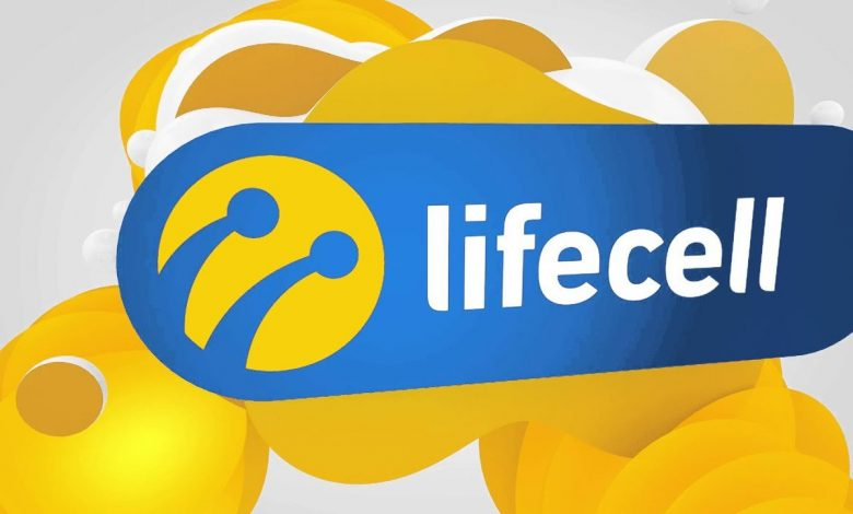 turkcell lifecell paketleri