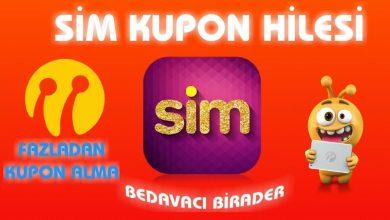 Photo of Turkcell Sim Kupon Biriktir Hilesi ile Ücretsiz İnternet