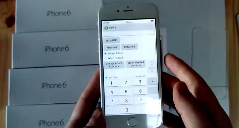 Photo of Telefondan Ne Kadar İnternet Kullandığını Sorgulama