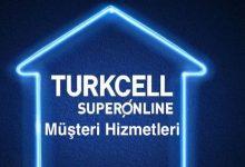 Superonline İletişim Müşteri Hizmetleri Direk Bağlanma