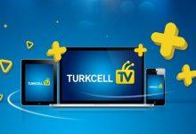 Turkcell TV Plus Paketleri, Fiyatları ve Kanalları