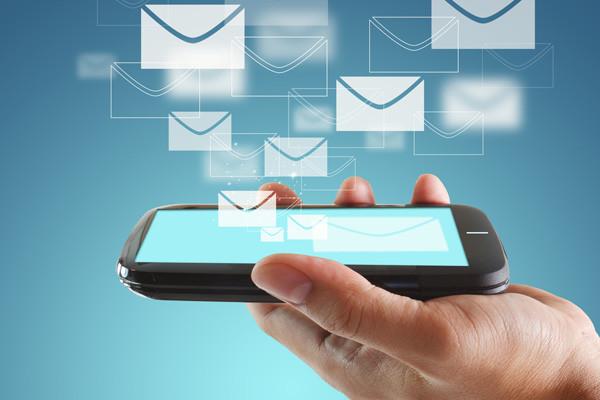 Photo of Bedava SMS Gönderme Nasıl Yapılır?