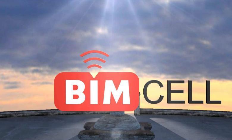 Photo of Bimcell Hat Fiyatları 2020 Kampanya Paketleri Nedir?