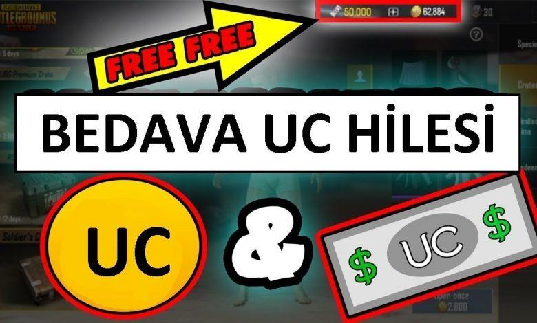 Photo of PUBG Bedava UC Kodu Kazanma 2020 Hilesi Nasıl Yapılır?