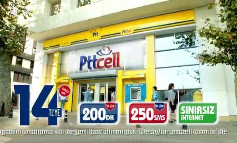 PTTcell Bedava İnternet Paket Kampanyaları