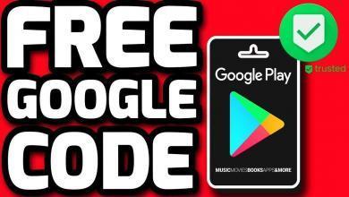 Photo of Bedava Google Play Kodu 2020 Kazanma Hilesi Nasıl Yapılır?