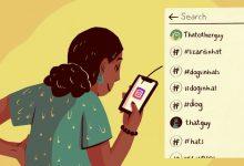 Instagram Arama Geçmişi Silme ve Geri Getirme