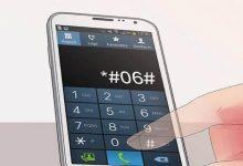 Telefon IMEI Ücreti, Sorgulama, Öğrenme ve Değiştirme