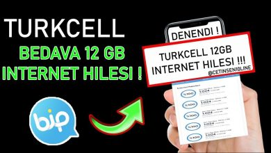 Photo of Turkcell Ücretsiz İnternet 2020