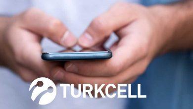 Photo of Turkcell Ücretsiz Bedava Sms 2020