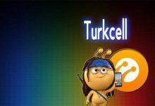 Turkcell 4.5 G Mobil Wifi 10 GB Paketi
