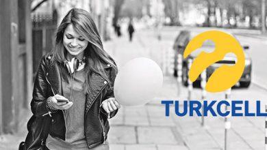 Turkcell GNC Mega Paketi