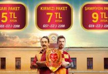 Turkcell Şampiyon Paketi