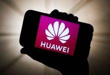 Huawei Garanti Servis Sorgulama
